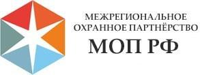 МОП РФ
